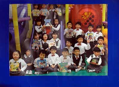 Kindergarten, Victoria International, Hong Kong