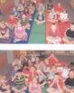 Grade 1 Kids, Arkansas